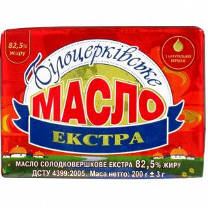 """Масло сливочное """"Білоцерківське"""" экстра 82,5%"""
