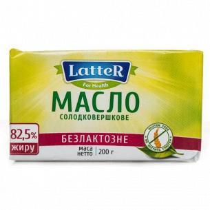 Масло сладкосливочное LatteR безлактозное 82,5% фольга