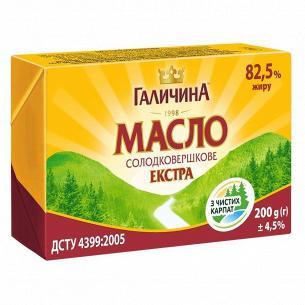 Масло сладкосливочное Галичина Экстра 82,5%