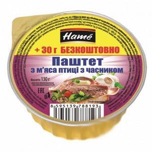 Паштет Hame из мяса птицы с чесноком
