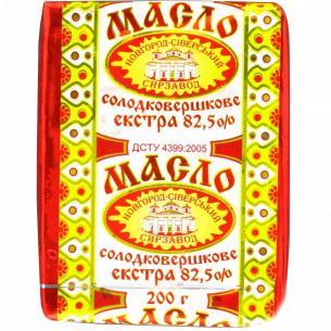 Масло сладкослив Новгород-Сіверський СЗ экстра 82,5%
