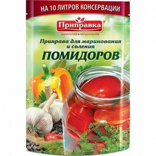Приправа Приправка для маринов и соленых помидоров