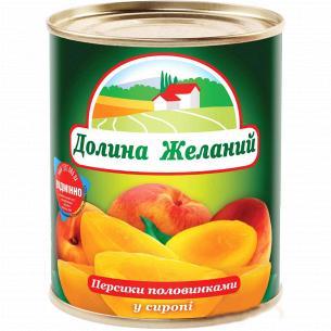 Персики Долина желаний половинками в сиропе ж/б