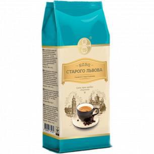 Кофе зерно Кава Старого Львова Лигуминный