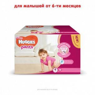 Подгузники-трусики Huggies для девочек 4 9-14кг