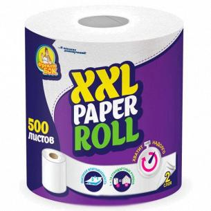 Полотенца бумажные Фрекен Бок универсал XXL 500л 2сл