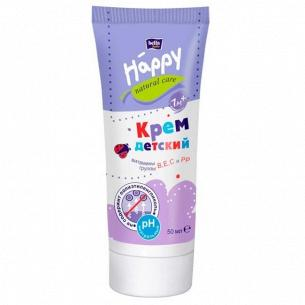 Крем детский Happy Baby Natural Care