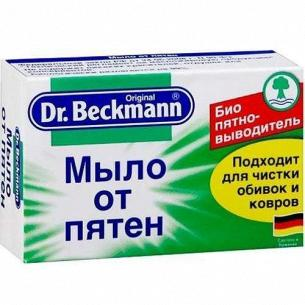 Мыло от пятен Dr.Beckmann