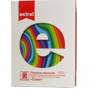 Порошок стиральный Extra! Color автомат бесфосфат