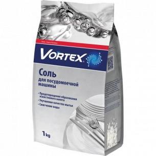 Соль для посудомоечных машин Vortex