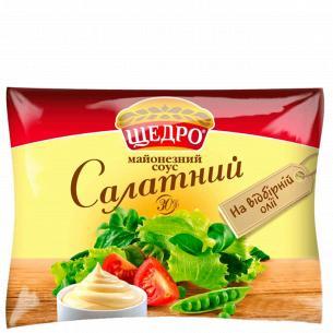 Соус Щедро Салатный майонезный 30% ф/п