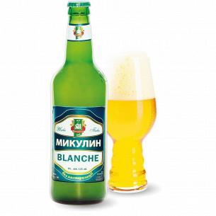 Пиво Микулинецьке Blanche светлое нефильтрованное