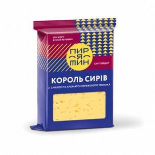 Сир Пирятин Король сирів 50%
