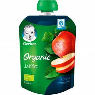 Пюре Gerber органічне яблуко