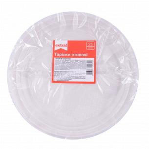 Тарелка одноразовая Extra! пластиковая 205мм