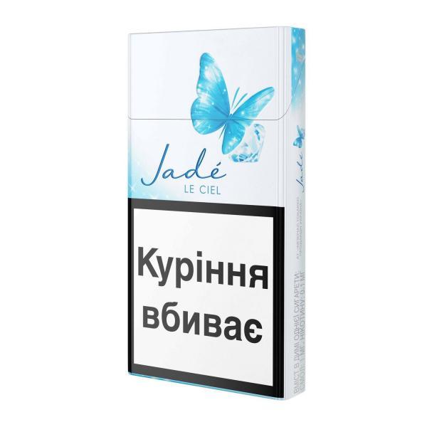 купите даме сигареты