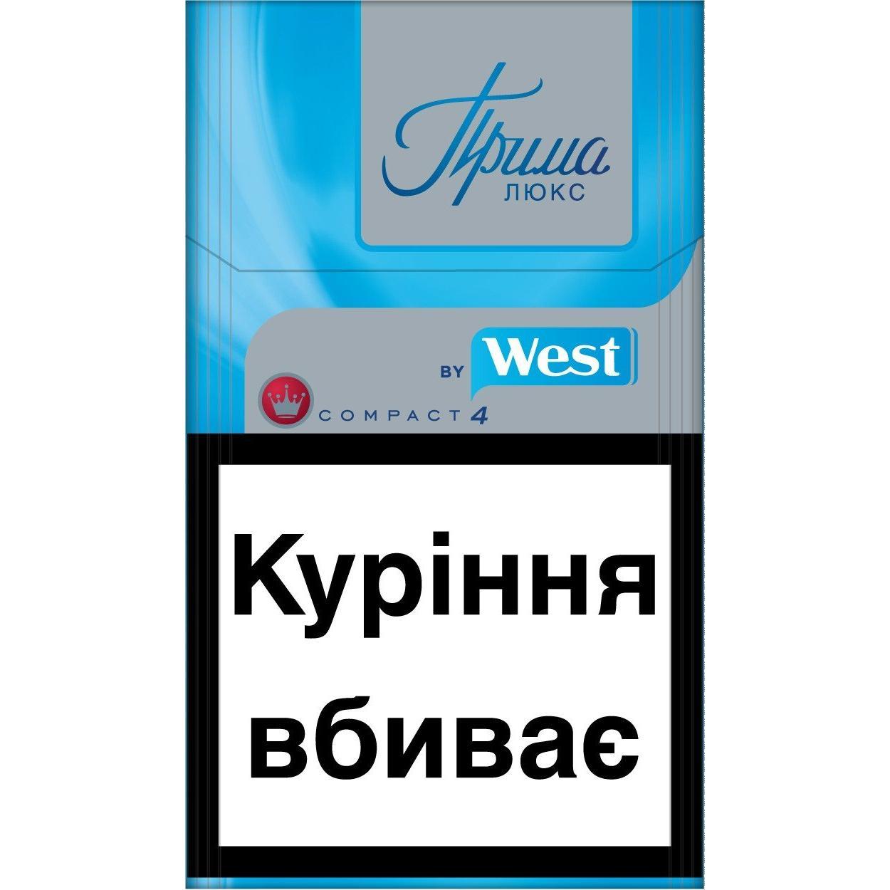 купить прима люкс сигареты цена