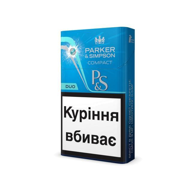 Сигареты паркер и симпсон оптом где в волгограде купить электронную сигарету в