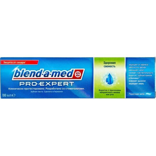 Паста зубная Blend-a-med Pro-Expert Перечная мята