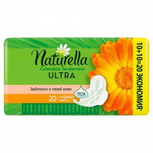 Прокладки Naturella Ultra Calendu Tender Norm Duo