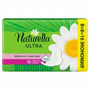 Прокладки гигиенич Naturella Ultra Camomile Maxi