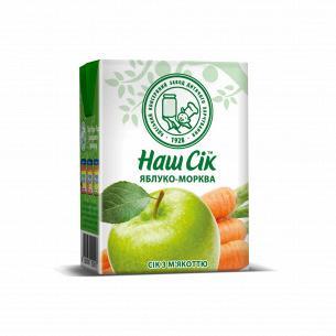 Сок Наш Сік яблочно-морковный с мякотью 0,2л