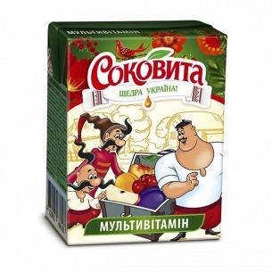 """Напиток """"Соковита"""" мультивитаминный"""