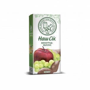 Нектар Наш Сік виноградно-яблочный 0,33л