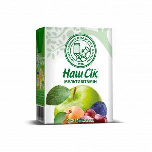 Сок Наш Сік мультивитаминный с мякотью