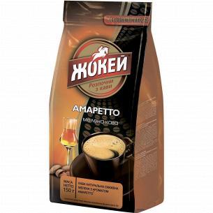 Кава мелена Жокей Амаретто