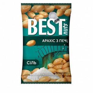Арахис Best nuts жареный соленый