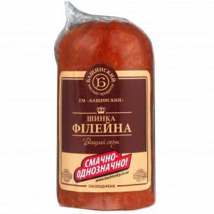 Ветчина Бащинский Филейная к/в в/с и/о газ/уп