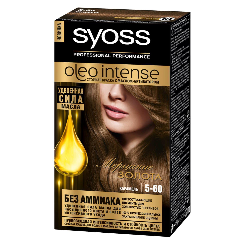 Крем-краска Syoss Oleo Intense 5-60 Карамель