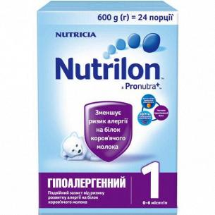 Смесь Nutrilon 1 гипоаллергенный