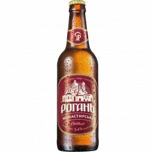 "Пиво ""Рогань Монастирське"" светлое"