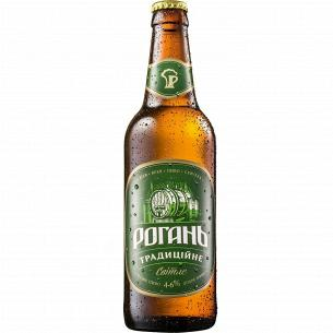 """Пиво """"Рогань Традиційне""""..."""