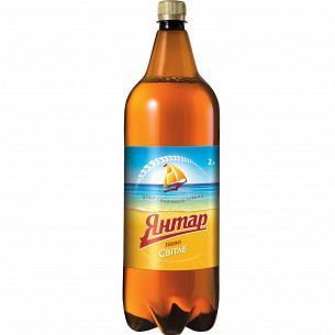 Пиво Янтарь светлое