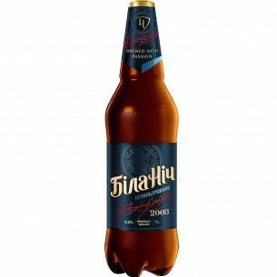 Пиво Чернігівське Белая ночь темное нефильтрованое