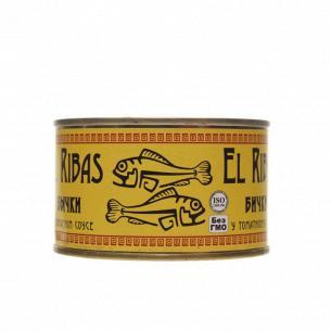 Бычки El Ribas в томатном соусе ж/б №5