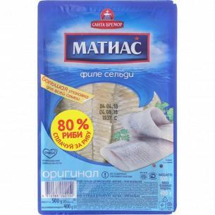 Сельдь филе оригинальное Матиас