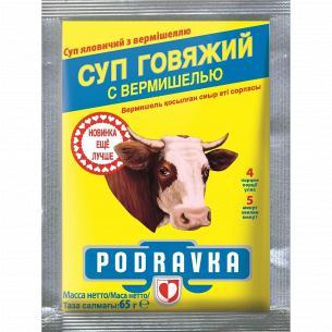 Суп Podravka из говядины с вермишелью