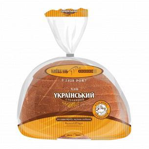 Хлеб Киевхлеб Украинский столичный половинка нарезной в/у