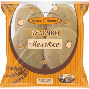 Булочка Київхліб Малятко