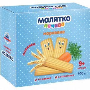 Печенье Малятко морковное