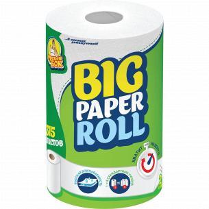 Полотенца бумажные Фрекен Бок двухслойные