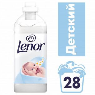 Кондиционер для белья Lenor детский