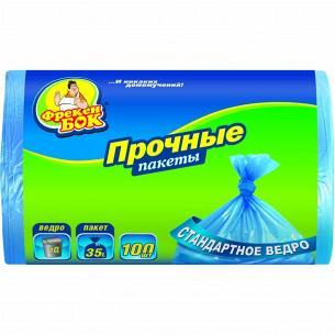 Пакеты для мусора Фрекен Бок прочные 50*60/35л