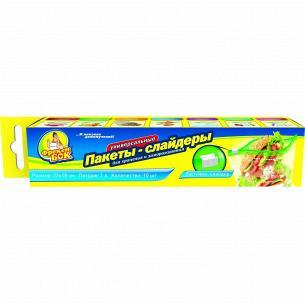Пакеты для заморозки Фрекен БОК 22*18см
