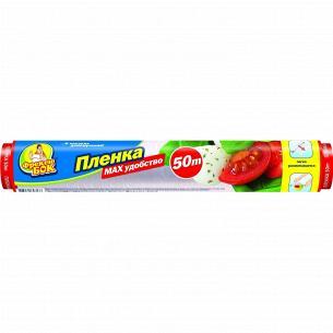Пленка пищевая Фрекен Бок Мах 50м