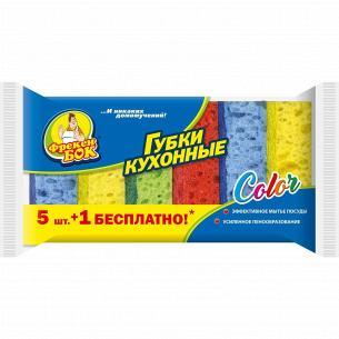 Губки кухонные Фрекен Бок Сolor +1шт бесплатно